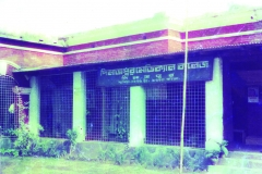 First Academic Building