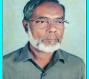 Principal of MARMC